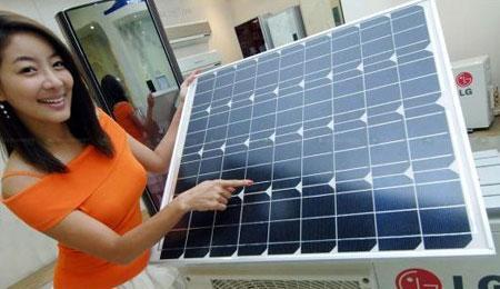 Empresa anuncia ar-condicionado abastecido a luz  solar