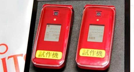 Carregando seu celular por ressonância eletromagnética