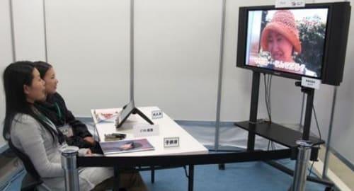 NHK - TV que assiste você