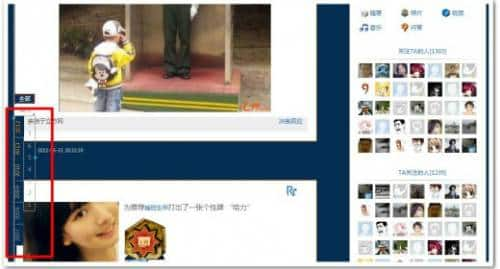 Timeline chinesa