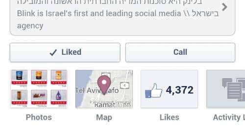 Call no Facebook