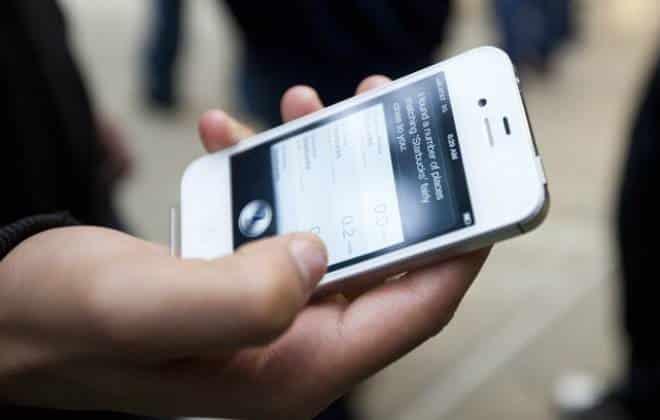 Coreia do Sul terá internet móvel de 300 Mbps