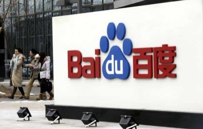 Saiba como desinstalar o Baidu Antivirus do seu PC