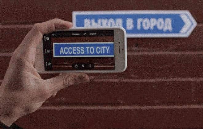 Tradutor simultâneo por voz do Google já está disponível