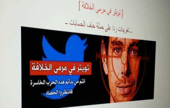 """""""Idiotas"""": Estado Islâmico responde à ameaça de guerra do Anonymous"""
