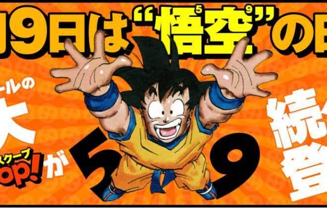 Dia do Goku 20150511173037_660_420