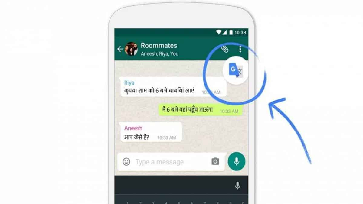 Translate em apps Android