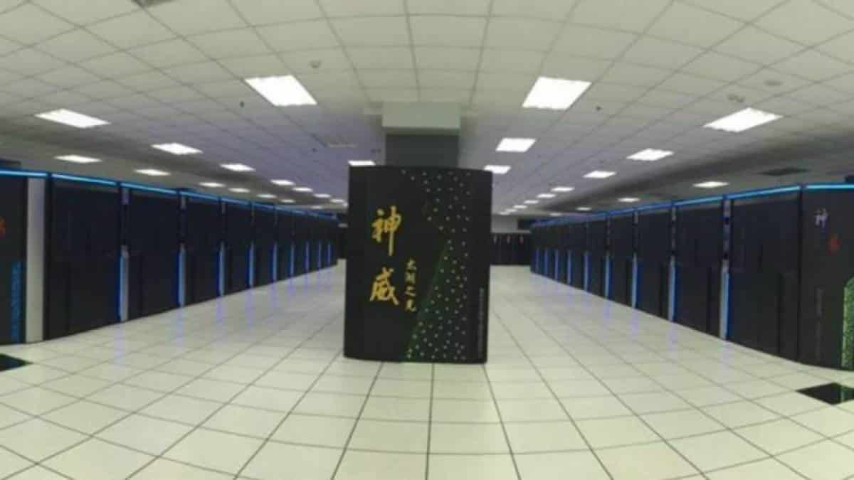 TaihuLight, supercomputador chinês mais rápido do mundo