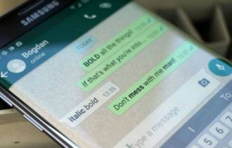 Como esconder uma conversa da tela inicial do WhatsApp