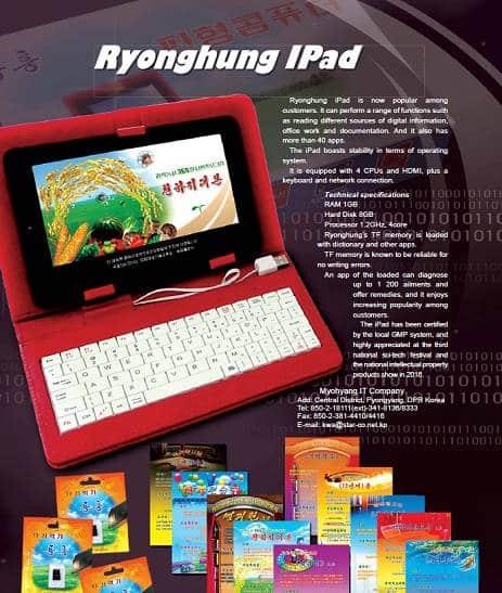 Conheça o novo tablet norte-coreano: o IPad (Sim. Leu bem)