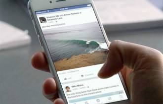 Aprenda a limpar o cache do Facebook no iPhone