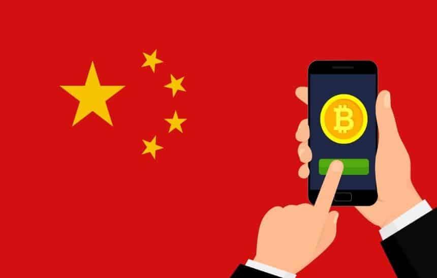 Compra bitcoin no mercado bitcoin