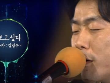 South Koreans use artificial intelligence to resurrect singer dead 25 years ago ...