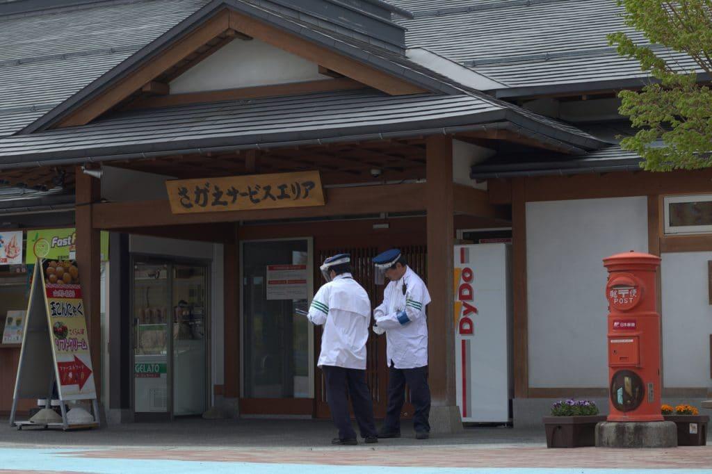 Compre uma fachada no Japão