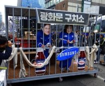 Sentenced to prison, Samsung's heir will not appeal the sentence
